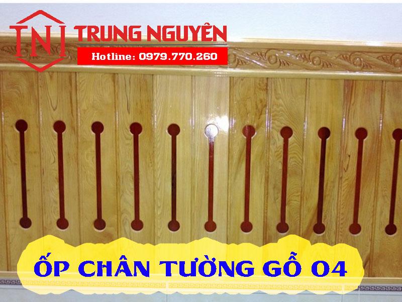 Mẫu ốp chân tường gỗ T04